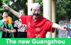 The new Guangzhou